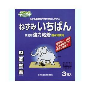 エコセーフねずみいちばん耐水紙 3枚入れ|matsuda88