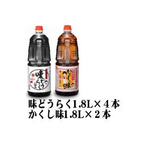 *四国・九州・沖縄地区への発送の場合は、追加送料が加算されます。  商品内容 万能つゆ 味どうらくの...