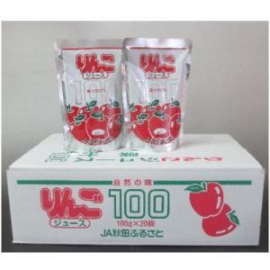 秋田ふるさと農協 増田町 果汁100%りんごジュース 180g×20個(1ボール) matsuda88