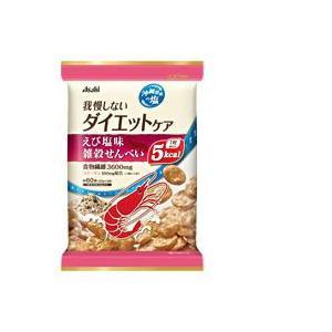 リセットボディ 雑穀せんべいエビ塩味 約60枚(22g×4袋)|matsuda88