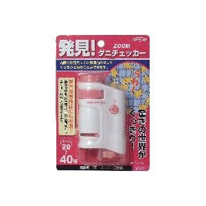 ZOOMダニチェッカー (ハンディ顕微鏡) ピンク|matsuda88
