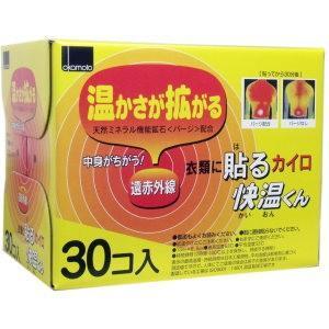 衣類に貼るカイロ 快温くん レギュラー 30個入|matsuda88
