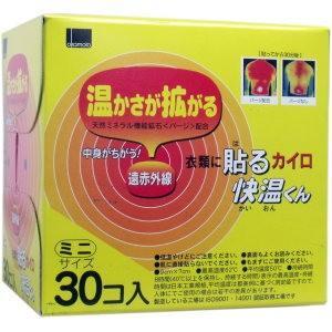 オカモト貼るカイロ 快温くんミニサイズ 30個入れ|matsuda88