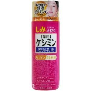 小林製薬 薬用ケシミン 密封乳液 130mL