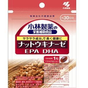 小林製薬のナットウキナーゼDHA EPA 30粒