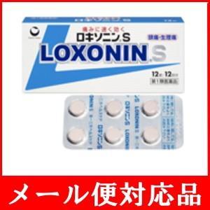 ロキソニンS 12錠【第1類医薬品】|matsuda88