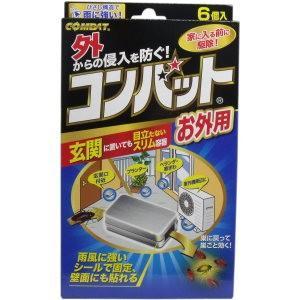 ゴキブリ退治に 金鳥コンバット お外用 6個入|matsuda88