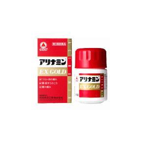 アリナミンEXゴールド 90錠・第3類医薬品