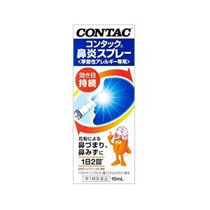 コンタック鼻炎スプレー (季節性アレルギー専用) 10mL 指定第2類医薬品|matsuda88