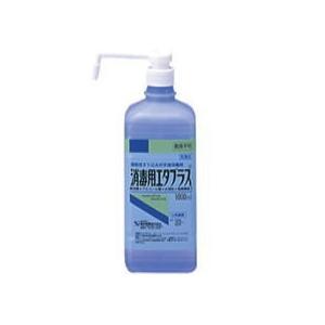 消毒用エタプラス(手押しポンプ付) 500mL 【第3類医薬品】|matsuda88