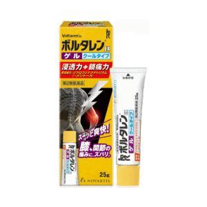 ボルタレンEXゲル 25g・第2類医薬品