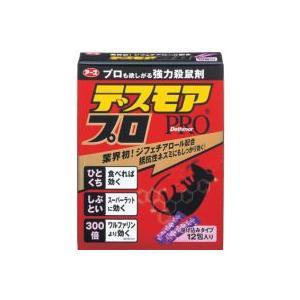 アース デスモアプロ 投げ込みタイプ 5g×12|matsuda88