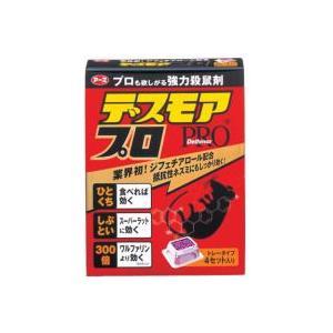 デスモアプロ トレータイプ 15g×4トレー|matsuda88