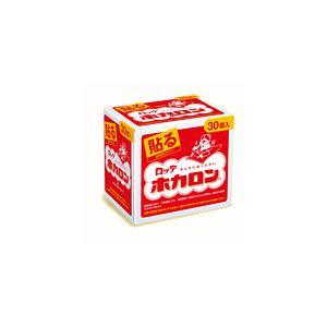 ホカロン貼る 30枚入れ|matsuda88