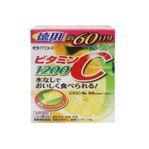 井藤漢方 ビタミンC1200徳用 2g×60袋の関連商品3