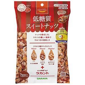 ロカボスタイル 低糖質 スイートナッツ(25g×7袋入)|matsuda88