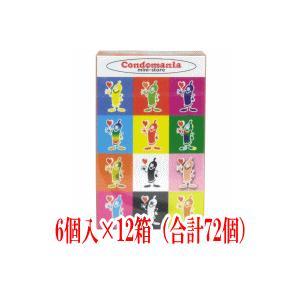 コンドマニア・ミニストア コンドーム 6個入×12箱(合計72個)|matsuda88