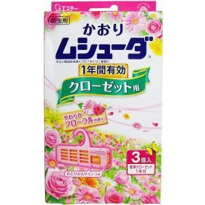 かおりムシューダ クローゼット用 1年間有効 やわらかフローラルの香り 3個入