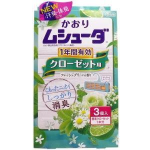 かおりムシューダ クローゼット用 1年間有効 フレッシュグリーンの香り 3個入