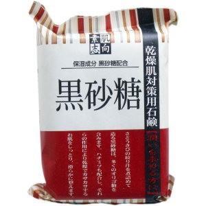 乾燥肌対策用石鹸! 潤いを求める方に♪ ●さとうきびの絞り汁を煮詰めて造る黒砂糖は、多くのオリゴ糖を...