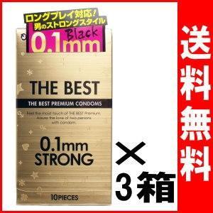 ザ・ベスト プレミアムコンドーム 0.1mmストロング 10個入×3個 ネコポス便発送|matsuda88