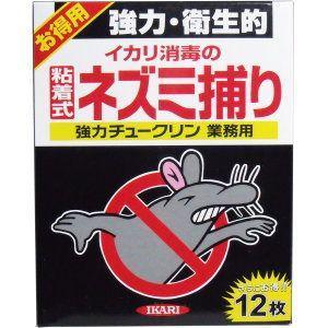 「イカリ強力チュークリン業務用粘着式ネズミ捕り」は、業務用として無駄なコストをかけずシンプル化した、...