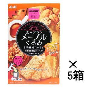 バランスアップ 玄米ブラン メープルくるみ 3枚×5袋入×5箱