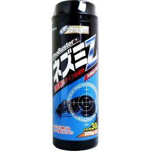プロバスター ネズミZ 固形タイプ忌避剤 約10g×30個入|matsuda88