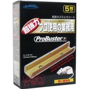 プロバスター 粘着ネズミとりシー 防水 狭い隙間用 5枚入|matsuda88