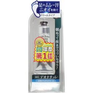 足特有のニオイとムレを考えて開発された、指でしっかりぬれるクリームタイプ足用「直ヌリ」制汗防臭剤です...