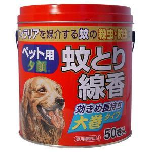 夕顔 ペット用蚊とり線香 缶入 50巻入 matsuda88