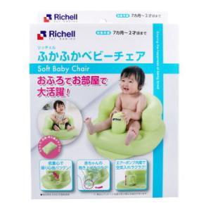 赤ちゃんにやさしい、やわらかチェア! 小さくたためるので収納も持ち運びもラクラク! ●低座面重心で安...