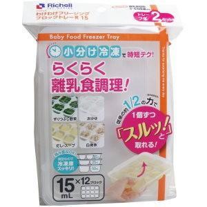 離乳食を小分け冷凍保存する容器です。 従来の商品より、さらに取り出しやすくなりました。 ラクラク取り...