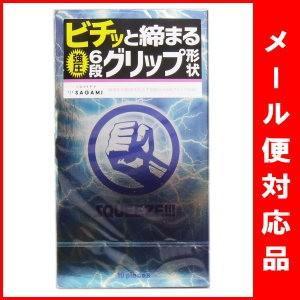 サガミ スクイーズ 6段グリップ形状コンドーム 10個入 ネコポス便対応品|matsuda88