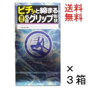 サガミ スクイーズ 6段グリップ形状コンドーム 10個入×3箱(合計30個) ネコポス便発送|matsuda88