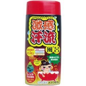 ●海塩、ショウガ根エキス、有機ゲルマニウム+トウガラシエキス配合。 ●香りはフローラルの香りです。 ...