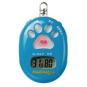 わんにゃんらいふ 携帯型自動環境見守り計&超音波トレーナー YP-100 ブルー matsuda88