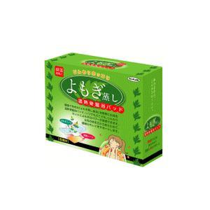 「よもぎ蒸し温熱骨盤パット」は、韓流宮廷女性が愛用してきた伝統の「よもぎ蒸し座浴」が簡単にできます。...