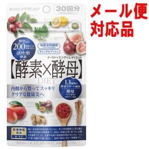 メタボリック イーストエンザイムダイエット 60粒 ネコポス便対応品|matsuda88