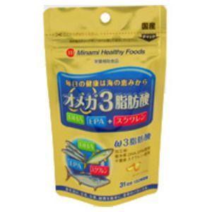 オメガ3脂肪酸 62球(約31日分)...