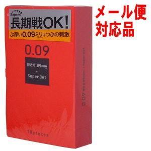 サガミ 009ドット コンドーム 10個入 ネコポス便対応品|matsuda88