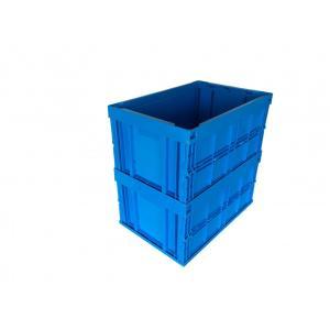 コンテナ 折りたたみ 松本産業 収納 ボックス  150B 150L ブルー  業務用 大型 D.I.Y 衣類 工具箱 高強度 メーカー直送 プラスチック