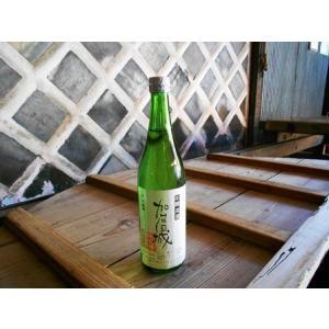 本醸造酒 加治田城 720ml|matsuiyasake