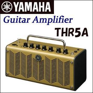 YAMAHA(ヤマハ)ギターアンプ THR5Aの関連商品10