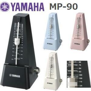 ヤマハ メトロノーム MP-90 *4色の中から1色お選びください。|matsukawa-sekaidou
