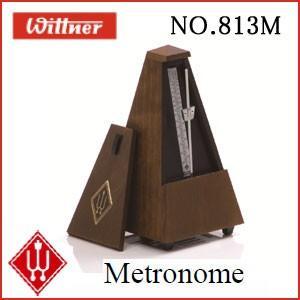ウィットナー(WITTNER)メトロノーム NO.813Mの画像