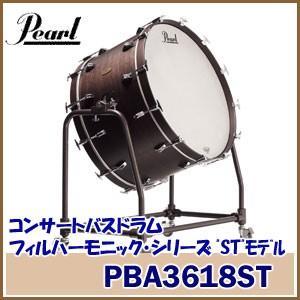 Pearl CBM-960 コンサート・モデル コンサートバスドラムマレット パール