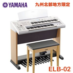 【九州北部地方限定 配送組立設置料無料】 ヤマハ エレクトーン STAGEA(ベーシックモデル) ELB-02 ※九州北部地方以外へのお届けは出来ません。|matsukawa-sekaidou