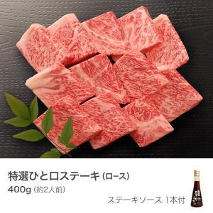 カタログギフト 送料無料 近江牛 選べるギフト まいどおおきに便 茜|matsukiyaweb-shop|03