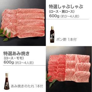 カタログギフト 送料無料 近江牛 選べるギフト まいどおおきに便 茜|matsukiyaweb-shop|05